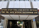 Israel stocks lower at close of trade; TA 25 down 1.10%