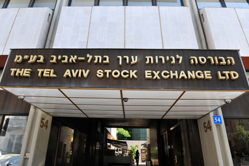Israel stocks higher at close of trade; TA 25 up 0.21%