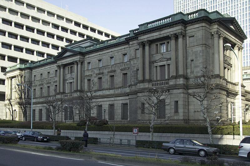 Japonya M2 Para Stoku tahmin edilen rakam 3,1% gerçek rakam 3,2%