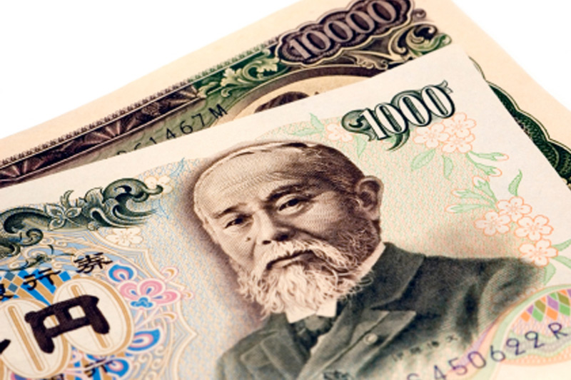 Yen gains in Asia in holiday-thinned trade