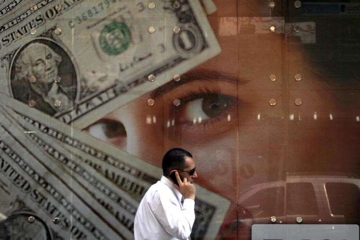 За первые полчаса торгов 17 октября курс доллара США повысился на 13,24 коп. и составляет 63,1014 руб.