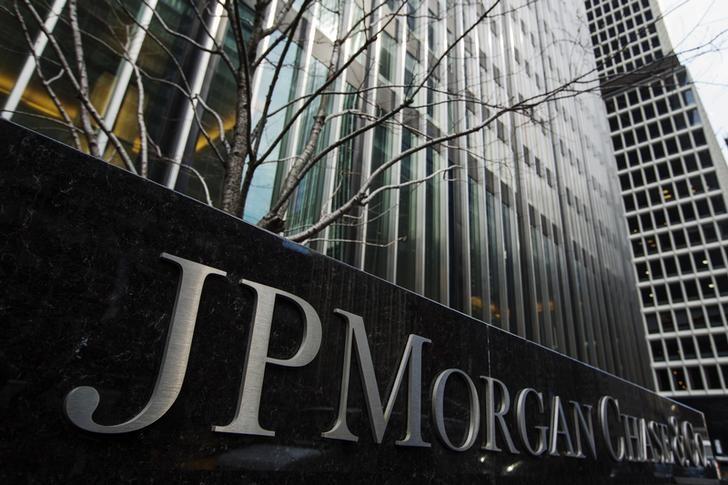 JP Morgan, ECB'nin mevduat faizini daha da düşürmesini bekliyor