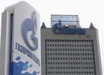 """""""Газпром"""" проведет в Турции переговоры по """"Турецкому потоку"""""""
