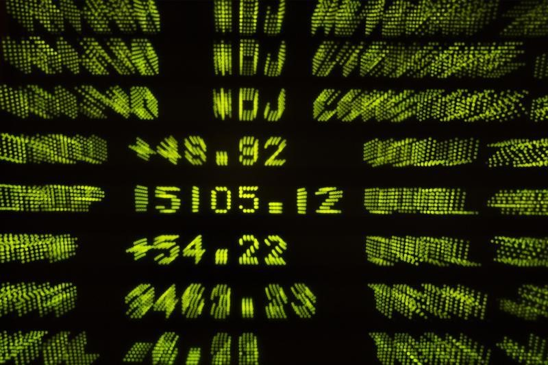 © Reuters.  Pasar AS campuran pada penutupan; Dow Jones turun 0.48%