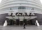 (中国)広東省恵州で「MERS」感染疑い例、韓国籍の男性1人
