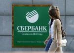 Акции Сбербанка обновили исторические максимумы
