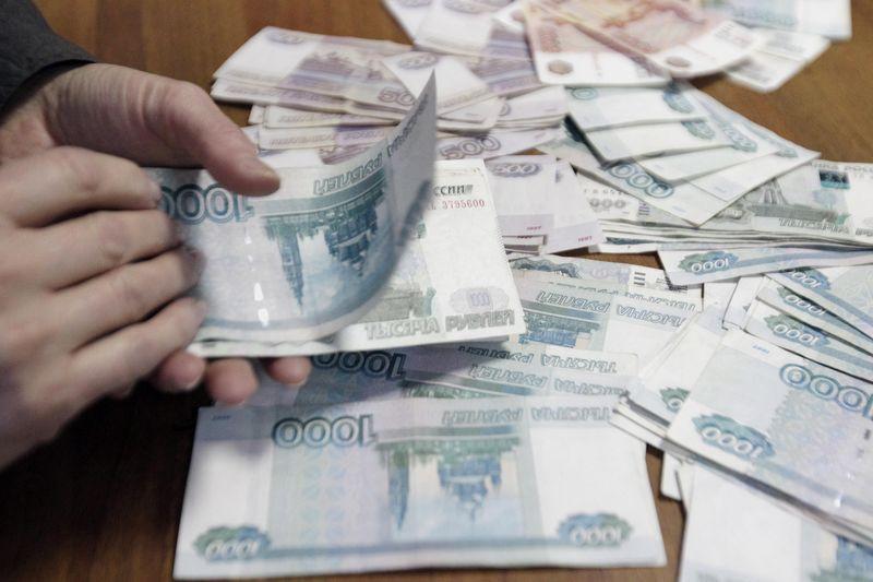«Прекрасный день, чтобы продать рубли»