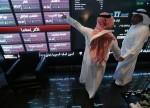 Saudi Arabia stocks lower at close of trade; Tadawul All Share down 0.71%