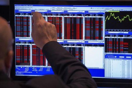 유럽 시장은 위로 마감하였습니다 닥스 0.85% 위로