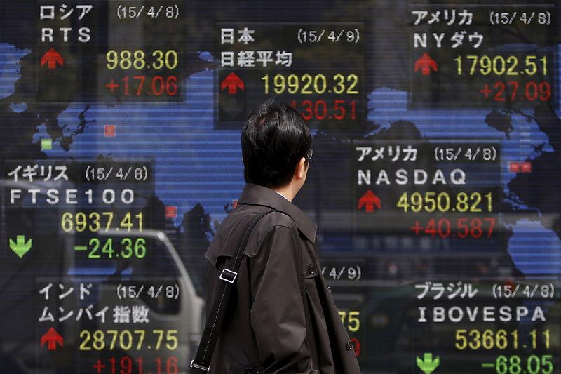 © Reuters.  Pasar-pasar Asia campuran pada penutupan; Nikkei turun 0.94%