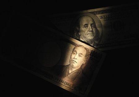 Forex - USD/JPY ylhäällä Yhdysvaltain pörsipäivän lopussa