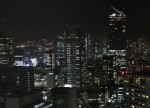Japan's Leading Index 104.8 vs. 105.3 forecast