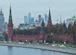 Всемирный фестиваль молодежи и студентов пройдёт в России в 2017 году