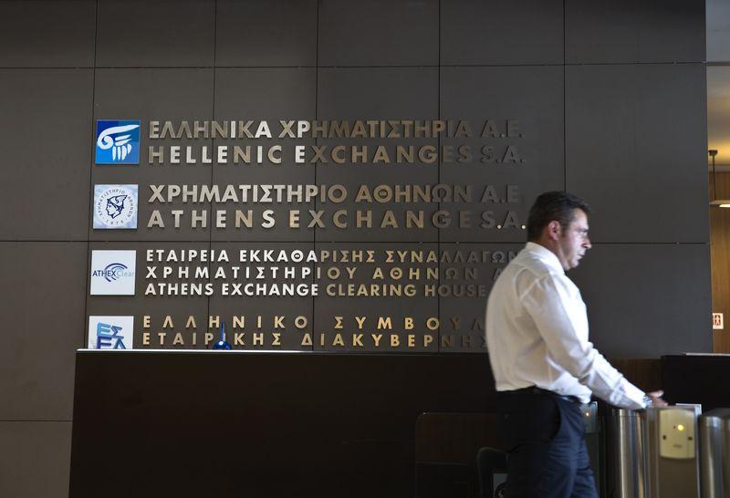 מדדי המניות ביוון ירדו בנעילת המסחר; מדד Athens General השיל 1.03%