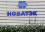 """Совет директоров """"НОВАТЭКа"""" одобрил выделение гарантии в пользу Raiffeisen Bank International AG за свою NOVATEK Montenegro B.V."""