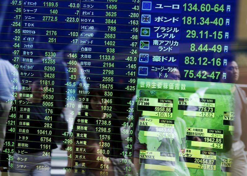 בורסות אסיה ננעלו במגמה מעורבת; הניקיי נסגר  בירידה של 1.43%