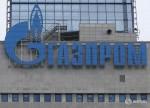 """СП """"Газпрома"""" и греческой Copelouzos может получить угольный карьер в Греции"""