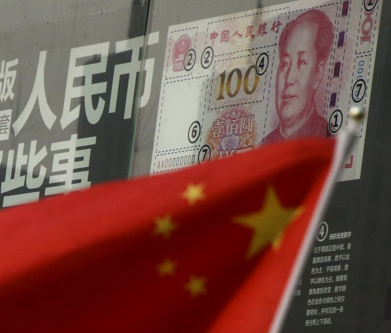 Для длительной девальвации юаня нет оснований - премьер Госсовета КНР