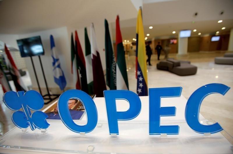 © Reuters.  La OPEP se reúne hoy en Viena con la idea de reducir la oferta de crudo