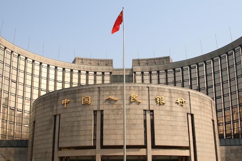 El banco central chino inyecta 17.000 millones de dólares en 14 entidades
