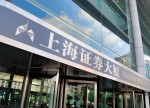 China Aktien waren höher zum Handelsschluss; Shanghai Composite kletterte um 3,35%