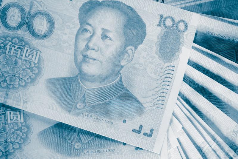 """Средний курс юаня со сроком расчетов """"сегодня"""" по итогам торгов составил 9,4516 руб."""