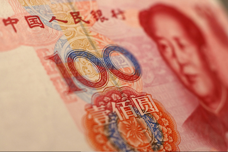 USD CNY Currency Converter | Live Rates | OANDA