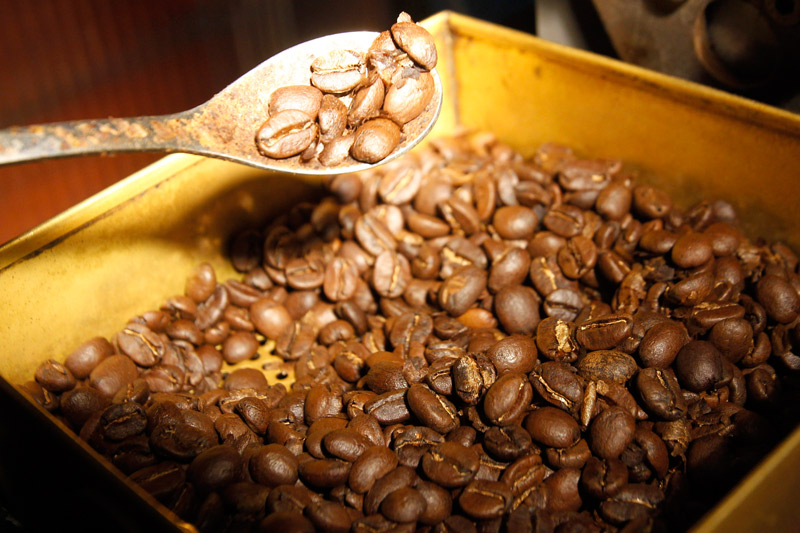 Forexpros cafe arabica c