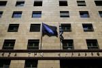 Les marchés grecs baissent, la BCE pourrait durcir le ton
