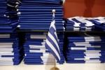 La Grèce remanie son équipe de négociations avec ses créanciers