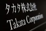 U.S. auto safety regulator poised for action on Takata, Jeep recalls