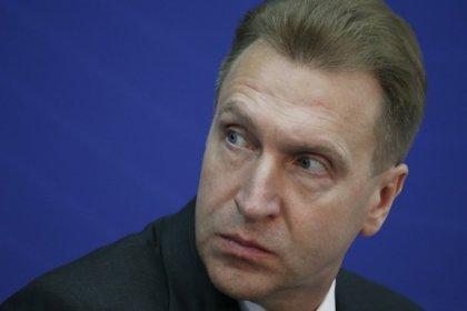 РФ возобновляет приватизацию Башнефти, разрешит участвовать Роснефти