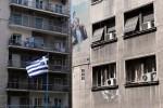 Le fonds de secours de la zone euro demande à Athènes de poursuivre les réformes