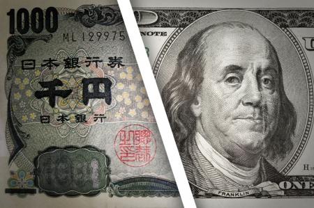 Forex - USD/JPY turun pada akhir sesi A.S.