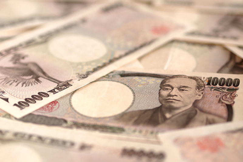 Yen falls sharply on BoJ move