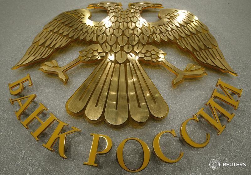 АНАЛИЗ-Как Центробанк России не стал помогать европейским банкам валютой