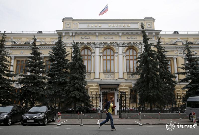 © Reuters. Вид на здание Банка России в Москве