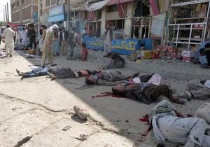 Suicidas con bomba matan al menos a 29 personas en manifestación en Kabul