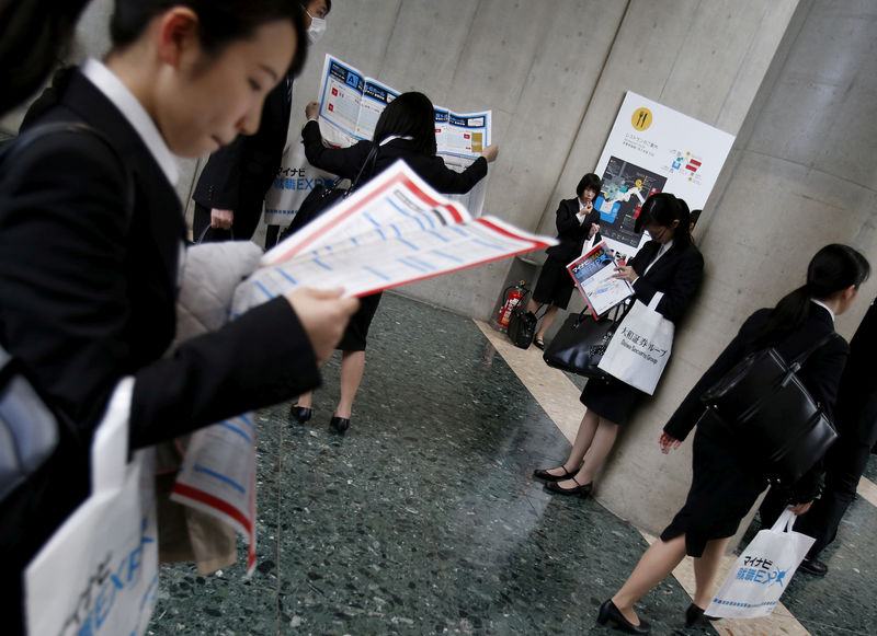 Japan monthly economy assessment unchanged, but business sentiment worsens