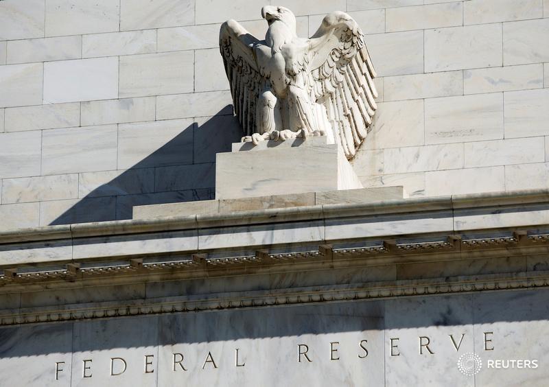 ФРС США сохранила ключевую ставку, намекнула на повышение до конца года