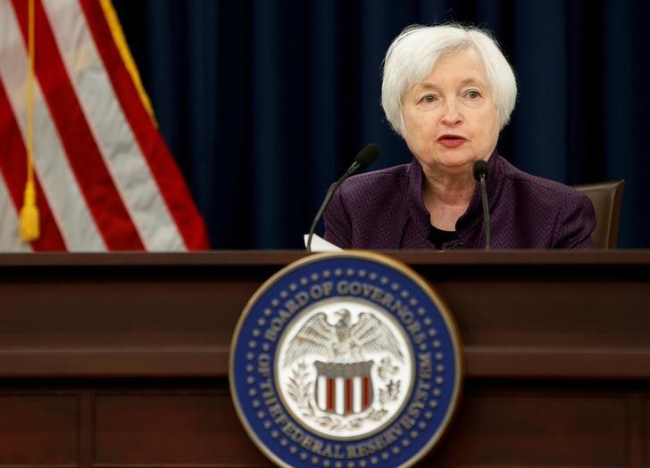 Глава ФРС США ждёт одного повышения ключевой ставки до конца года