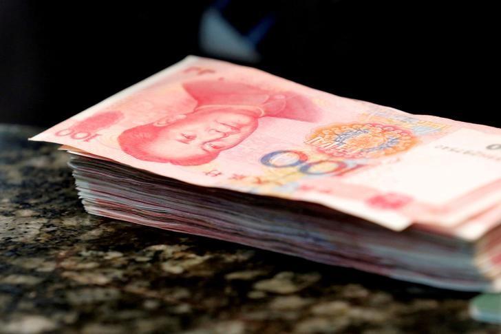В России появился расчетно-клиринговый центр по операциям в юанях