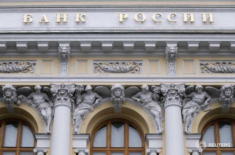 САММИТ РЕЙТЕР-Инфляционное давление в новой схеме санации банков будет на треть меньше - ЦБР