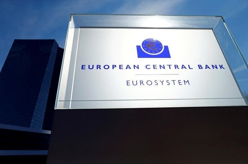 ЕЦБ намерен продолжить скупку активов - протокол заседания