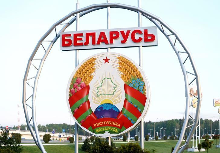 ВВП Белоруссии сократится на 2% в 2016 году - Fitch