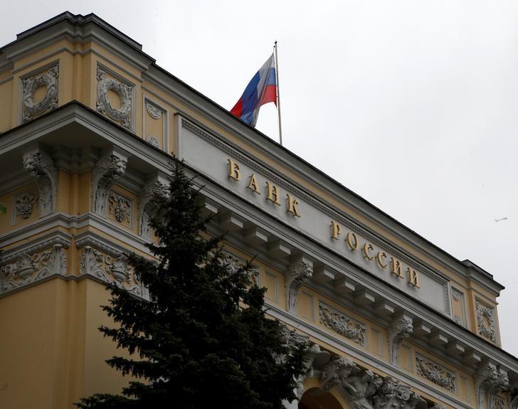 ЦБР увеличит кредитный лимит АСВ до 820 млрд рублей