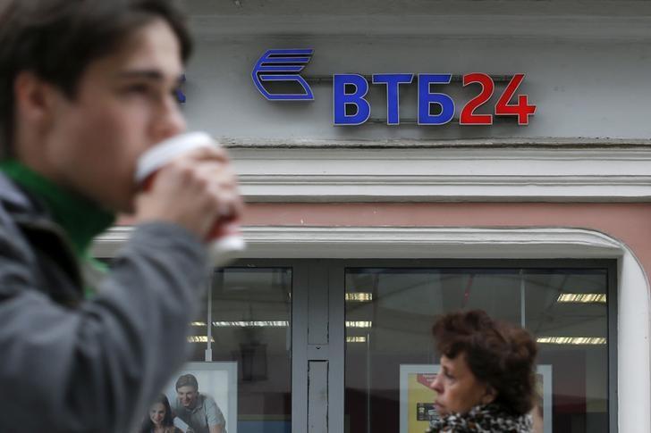 Кредитование населения в РФ выйдет на годовой рост 10-11% в 17-19гг - глава ВТБ 24
