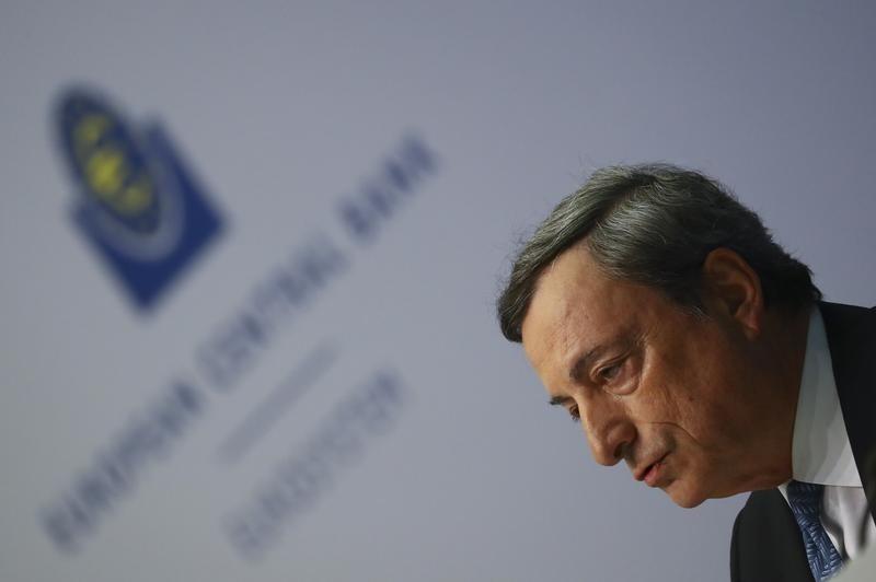 ЕЦБ не обсуждал завершение или расширение QE - Драги