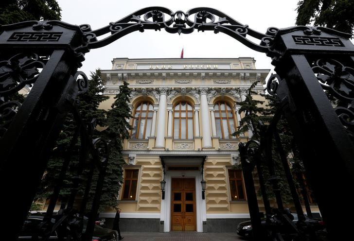 ПРОГНОЗ-Аналитики видят нулевые шансы на снижение ставки ЦБР и интригу в приватизации Роснефти