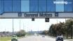 General Motors podwoił zysk netto w trzecim kwartale, podczas gdy sprzedaż wzrosła 10,3%